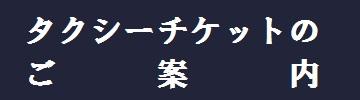 360-100 原本 - コピー