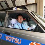 『新人ドライバーデビュー』~尾道で一番若いタクシードライバー?~