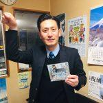『STU48 セカンドシングル【風を待つ】のCDジャケットに大平交通が!~山陽本線とツーショット~』
